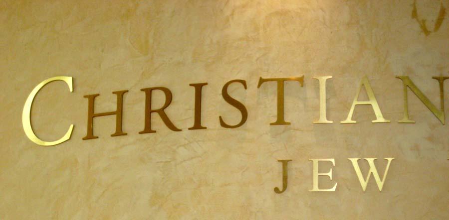 Французская премия еврейско-христианской дружбы присуждена священнику из иерусалимской общины