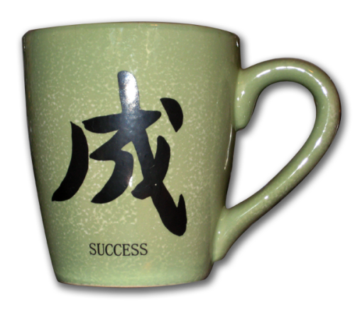 silosuccess-mug
