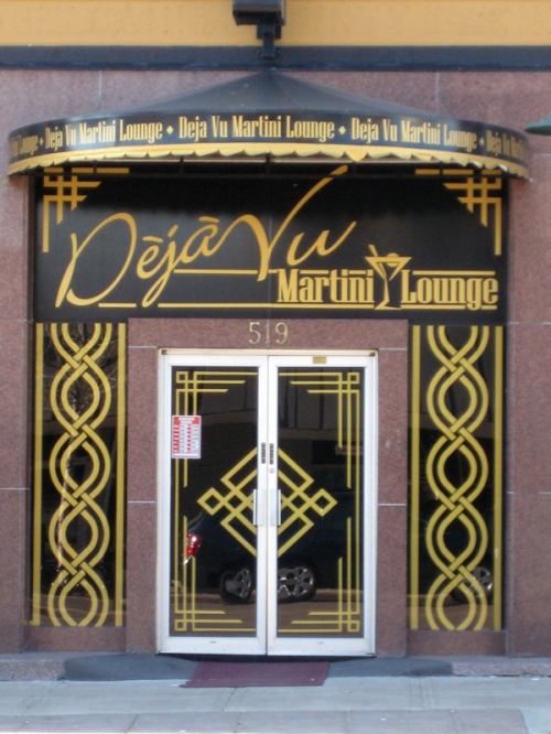 dejavu_martini_lounge_small1